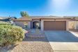 Photo of 6263 E Covina Street, Mesa, AZ 85205 (MLS # 5699940)