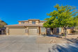 Photo of 17656 W Polaris Drive, Goodyear, AZ 85338 (MLS # 5700286)