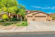 Photo of 30246 N 123rd Lane, Peoria, AZ 85383 (MLS # 5700398)