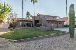 Photo of 7207 W Utopia Road, Glendale, AZ 85308 (MLS # 5700444)