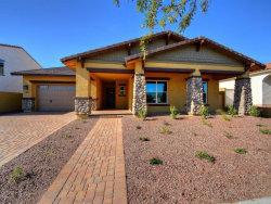 Photo of 2734 N Beverly Place, Buckeye, AZ 85396 (MLS # 5703548)