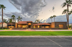 Photo of 8648 N 64th Place, Paradise Valley, AZ 85253 (MLS # 5704718)