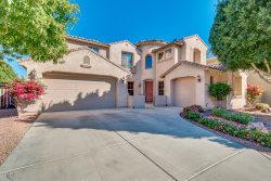 Photo of 18220 W Diana Avenue, Waddell, AZ 85355 (MLS # 5705449)