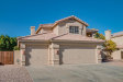 Photo of 742 S Cottonwood Drive, Gilbert, AZ 85296 (MLS # 5705485)