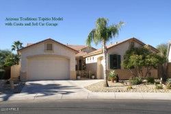 Photo of 18346 N Linkletter Lane, Surprise, AZ 85374 (MLS # 5705885)