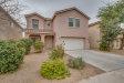 Photo of 45733 W Barbara Lane, Maricopa, AZ 85139 (MLS # 5706639)
