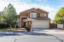 Photo of 2331 E Augusta Avenue, Chandler, AZ 85249 (MLS # 5706749)