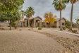 Photo of 12806 W Denton Avenue, Litchfield Park, AZ 85340 (MLS # 5706932)