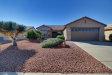 Photo of 15627 W Hidden Creek Lane, Surprise, AZ 85374 (MLS # 5707007)