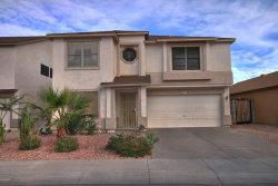 Photo of 12835 N Tonya Street, El Mirage, AZ 85335 (MLS # 5707065)