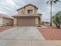Photo of 4953 W Wikieup Lane, Glendale, AZ 85308 (MLS # 5707306)