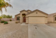 Photo of 3444 S 160th Lane, Goodyear, AZ 85338 (MLS # 5707362)