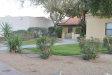 Photo of 1043 E Segovia Drive, Litchfield Park, AZ 85340 (MLS # 5707801)