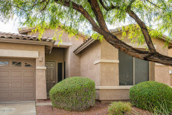 Photo of 18455 W Western Star Boulevard, Goodyear, AZ 85338 (MLS # 5707867)