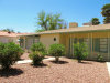Photo of 811 N Lehmberg Avenue, Casa Grande, AZ 85122 (MLS # 5708028)