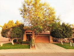 Photo of 3723 N 105th Drive, Avondale, AZ 85392 (MLS # 5708440)