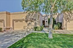 Photo of 19531 N 88th Avenue, Peoria, AZ 85382 (MLS # 5708716)