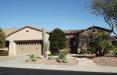 Photo of 12840 W Hedge Hog Place, Peoria, AZ 85383 (MLS # 5708736)