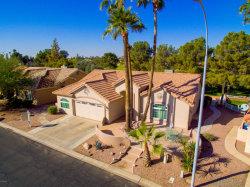 Photo of 6330 S Cypress Point Drive, Chandler, AZ 85249 (MLS # 5709043)