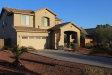 Photo of 2217 N 118th Lane, Avondale, AZ 85392 (MLS # 5709430)