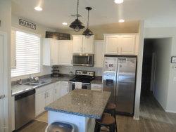 Photo of 8867 W Cameron Drive, Peoria, AZ 85345 (MLS # 5709483)