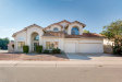 Photo of 1717 W Oakland Street, Chandler, AZ 85224 (MLS # 5709522)