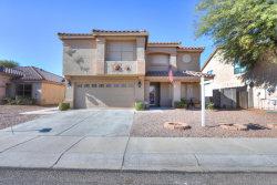 Photo of 673 W Racine Loop, Casa Grande, AZ 85122 (MLS # 5709557)