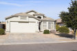 Photo of 16794 W Fillmore Street, Goodyear, AZ 85338 (MLS # 5709562)