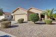 Photo of 22506 W Twilight Trail, Buckeye, AZ 85326 (MLS # 5709607)