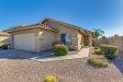Photo of 3541 E Austin Lane, San Tan Valley, AZ 85140 (MLS # 5709627)