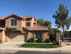 Photo of 3891 S Laurel Way, Chandler, AZ 85286 (MLS # 5709674)