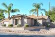 Photo of 1360 S Jesse Street, Chandler, AZ 85286 (MLS # 5709913)