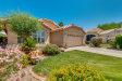 Photo of 2242 E Donald Drive, Phoenix, AZ 85024 (MLS # 5709920)