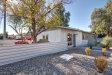 Photo of 1065 E Weldon Avenue, Phoenix, AZ 85014 (MLS # 5710489)