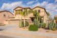 Photo of 16774 W Mohave Street, Goodyear, AZ 85338 (MLS # 5711071)