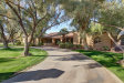 Photo of 2020 E Ranch Road, Tempe, AZ 85284 (MLS # 5711341)