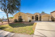 Photo of 133 E Blue Lagoon Drive, Casa Grande, AZ 85122 (MLS # 5711462)