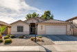 Photo of 251 W Cardinal Way, Chandler, AZ 85286 (MLS # 5711495)