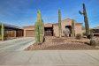 Photo of 18590 W Mcneil Street, Goodyear, AZ 85338 (MLS # 5711581)