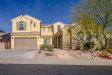 Photo of 6860 W Dale Lane, Peoria, AZ 85383 (MLS # 5711659)