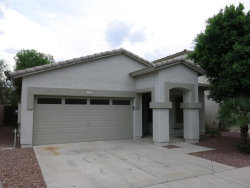 Photo of 1123 S Amandes Avenue, Mesa, AZ 85208 (MLS # 5711783)