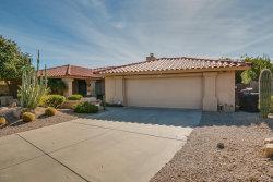 Photo of 10971 E Palomino Road, Scottsdale, AZ 85259 (MLS # 5711822)