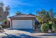 Photo of 4710 N 84th Lane, Phoenix, AZ 85037 (MLS # 5711994)