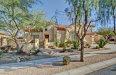 Photo of 1818 W Calle Escuda --, Phoenix, AZ 85085 (MLS # 5712041)