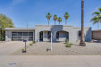 Photo of 4008 E Cannon Drive, Phoenix, AZ 85028 (MLS # 5712083)