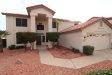 Photo of 11329 W Primrose Drive, Avondale, AZ 85392 (MLS # 5712146)