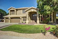 Photo of 8146 W Camino De Oro --, Peoria, AZ 85383 (MLS # 5712168)
