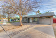 Photo of 711 W El Alba Way, Chandler, AZ 85225 (MLS # 5712232)