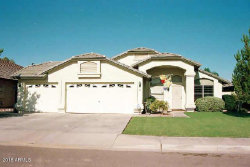 Photo of 1498 S Fern Drive, Gilbert, AZ 85296 (MLS # 5712520)