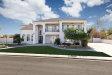 Photo of 2541 E Omega Circle, Mesa, AZ 85213 (MLS # 5712616)